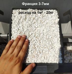 Белая мраморная крошка tassos_3_7mm