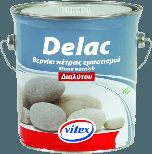 Пропитка для камня 2,5 литра