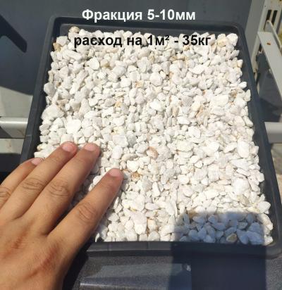 Мраморная белая крошка Belek_5_10mm
