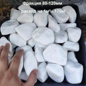 Белые большие камни