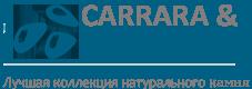 Carrara магазин природного камня